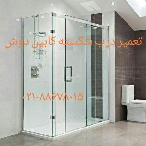 Glass-Sliding-Shower-Door-Design-Feat-Beautiful-Subway-Bathroom-Wall-Tile