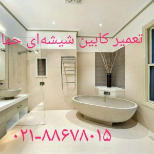 Sliding-Bathroom-Door