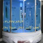تعمیر سونا_جکوزی,تعمیر انواع وان و حکوزی با قطعات اورجینال-خدمات فنی مهندسی مرادی 09121507825-22708974