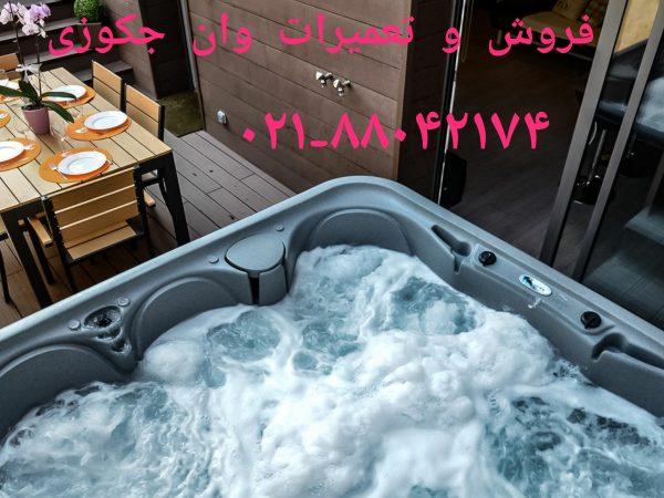 تعمیر جکوزی۸۸۰۴۲۱۷۴_فروش وان_جکوزی, تعمیر زیر دوشی 09121507825