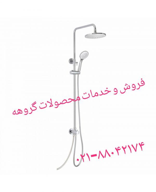 فروش گروهه_خدمات گروهه88042174 فروش و خدمات شیر گروهه