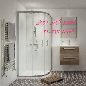 Shower cabin valve