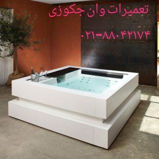 نصاب کابین دوش-اتاق دوش