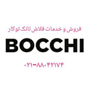 bochi