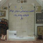 تعمیر وان_جکوزی حمام اتاق خواب09121507825-تعمیر کابین دوش