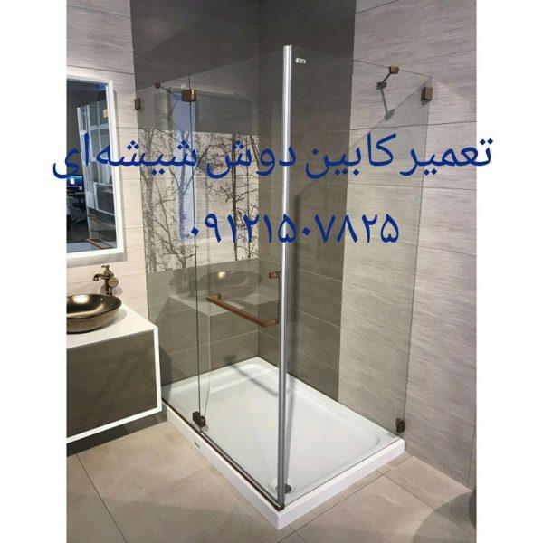 پارتیشن حمام