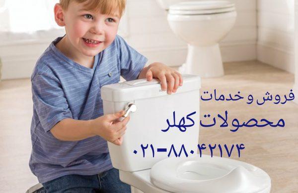 فروش توالت فرنگی والهنگ_تعمیر توالت فرنگی والهنگ _فروش لوازم وقطعات فلاش تانک توکار والهنگ فرنگی